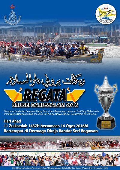 REGATA 2016 final(baru)-small.jpg